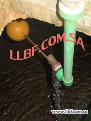 طرق ترشيد استهلاك المياه 0555717947  ترشيد استهلاك المياه