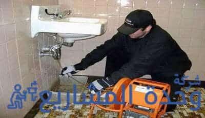 شركة تسليك مجاري بالخبر الأن تسليك مجاري المطبخ والحمام بالخبر
