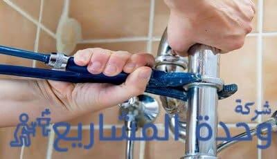 شركة كشف تسربات المياه بالطائف وعزل خزانات بالطائف وعزل أسطح بالطائف