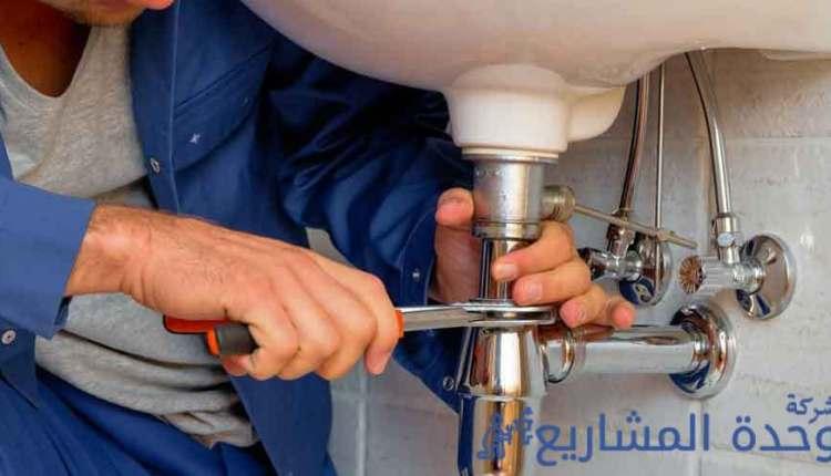 شركة كشف تسربات المياه بحي الملك فهد