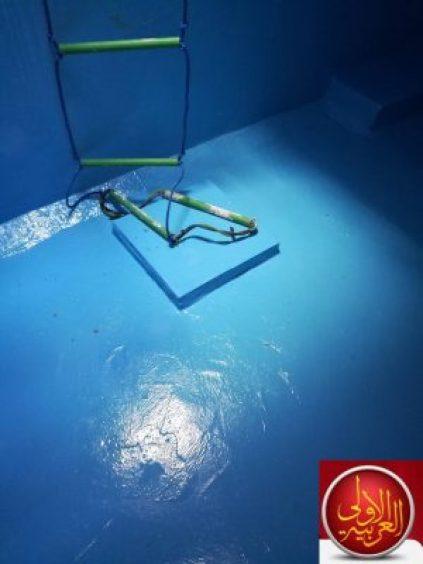 عازل الايبوكسي من شركة فوسام صورة عزل الخزان بمادة الايبوكسي بعد معالجة تسربات الخزانات بجدة