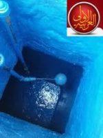 شكل الخزان العلوي بعد تصليح التهرب به ومعالجة تسربات الخزان العلوي بمادة الايبوكسي