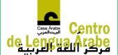 Centro de Lengua Árabe C Árabe