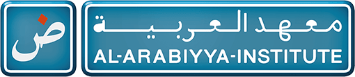 AL-ARABIYYA-INSTITUTE