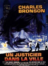 Affiche d'Un justicier dans la ville (1973)