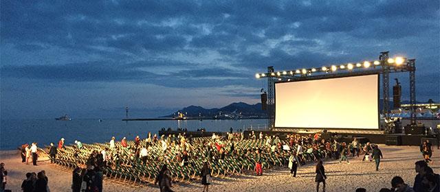 Le Cinéma de la Plage de Cannes