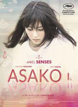 Affiche d'Asako I&II (2019)