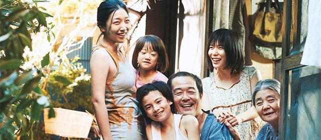 Une affaire de famille (1988)
