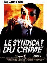 Affiche du Syndicat du Crime II (1987)