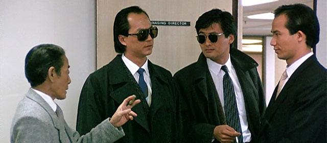Le Syndicat du Crime (1986)