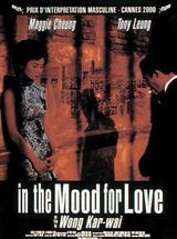 Affiche d'In the Mood for Love (2000)