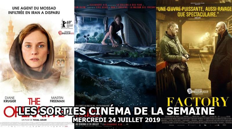 Les sorties cinéma de la semaine - mercredi 24 juillet 2019