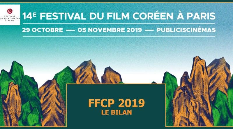 14ème Festival du Film Coréen à Paris : Le bilan