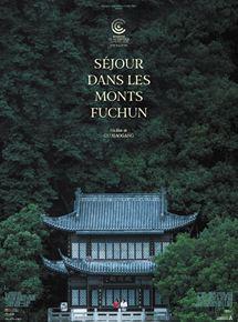 Affiche de Séjour dans les monts Fuchun (2020)