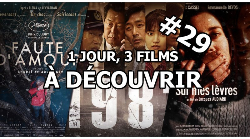 1 jour, 3 films à découvrir #29