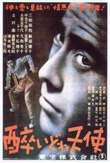Affiche de L'Ange ivre (1948)