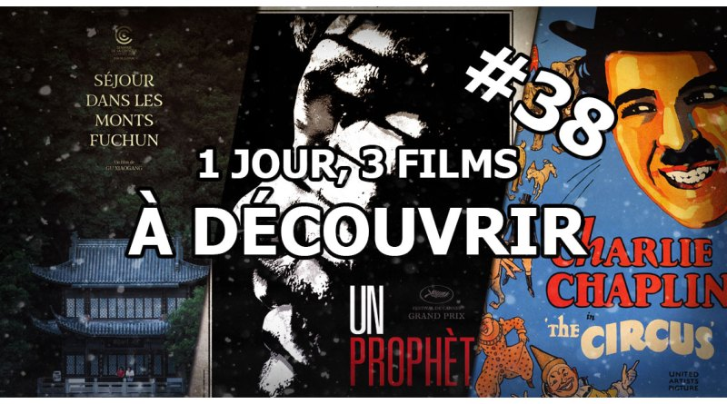 1 jour, 3 films à découvrir #38