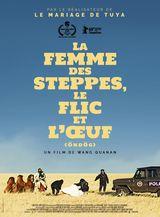 Affiche de La Femme des steppes, le flic et l'oeuf (2020)