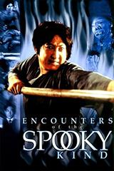 Affiche de L'Exorciste chinois (1980)
