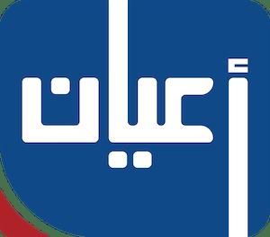 Aayan-logo