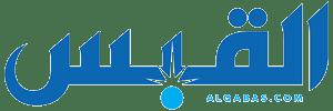 alqabas