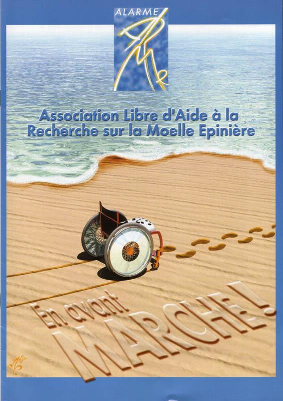 La brochure de présentation d'ALARME