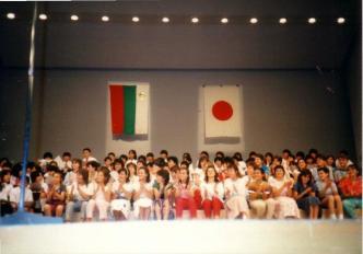 """Турне с """"Бодра смяна"""" в Япония (юли-август 1987 г.)"""