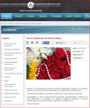 RD_Alashka_web-BIA-220114