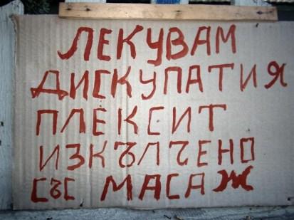 negramotnici-1