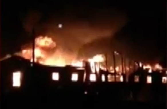 Huge Fire Breaks out at Bethel's Regional Alcohol Treatment Center