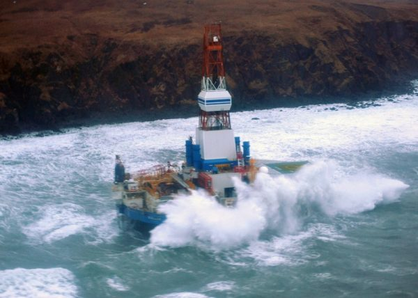 Trump Administration Potentially Opens Wide Swaths of Waters for Off-Shore Drilling