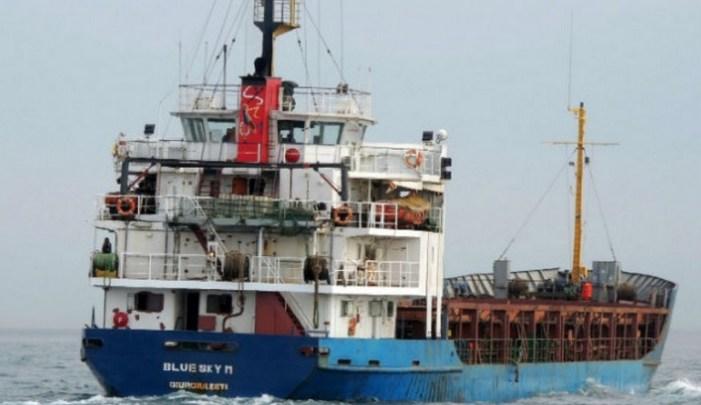 Italian Coast Guard Boards Un-Manned Blue Sky M