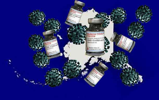 Dunleavy Issues Administrative Order Precluding Alaska Vaccine Passports