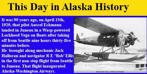 April 15th, 1929