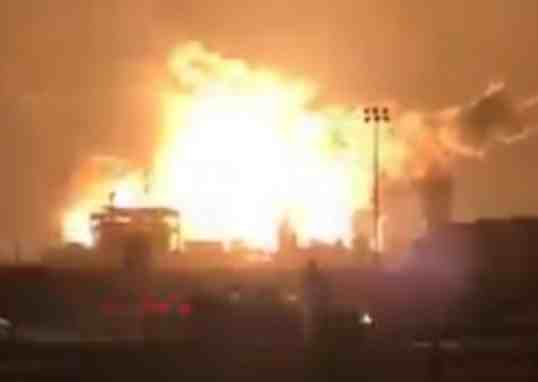 Just One Week After Trump Rolled Back Safety Measures, Chemical Plant Explosion Rocks Texas Town