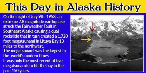 July 9th, 1958