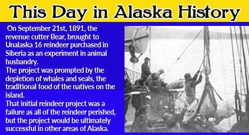 September 21st, 1891