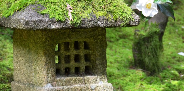 Stone Figure in Japanese Garden