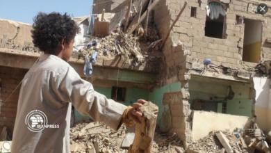 صورة اليمن المحاصر دخل العام السادس من العدوان العالمي