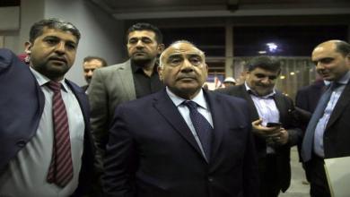 صورة محاولات إعادة الحكومة عادل عبد المهدي يستقطع مزيداً من الوقت ويزيد من حدّة الأزمة
