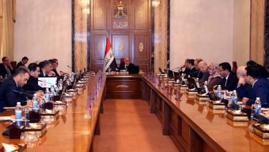 صورة تحديات الحكومة العراقية القادمة …. الحلقة (1)
