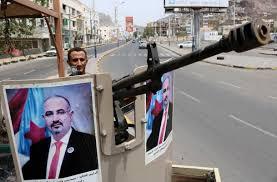 صورة الانتقالي يفرض نفسه بإدارة ذاتية للجنوب والشرعية في مهب الريح !!