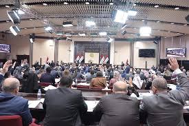 صورة قراءة في الخطأ التشريعي العراقي… الحصانة البرلمانية, وقانون الإرهاب…صناعة الملاذ الآخر