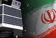 صورة عين ايران الفضائية تراقب اعدائها على الارض