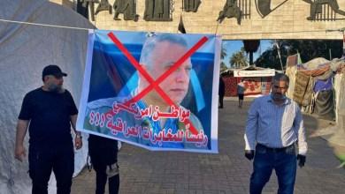 صورة بعد هجوم قيادات «تحالف الفتح » على الرئيس المكلّف هل من مخطط لدفع الكاظمي إلى الإعتذار؟