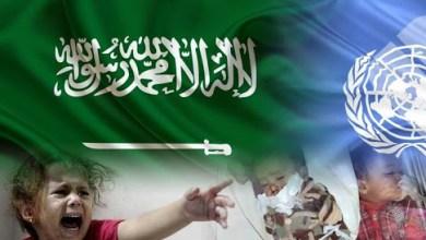 صورة اليمنيون يطالبون بوقف كامله وشامل للعدوان