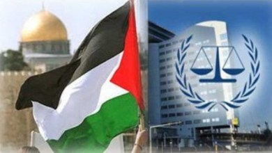 صورة قضاءٌ دوليٌ في مواجهةِ قضاءِ الاحتلالِ وأحكامِهِ