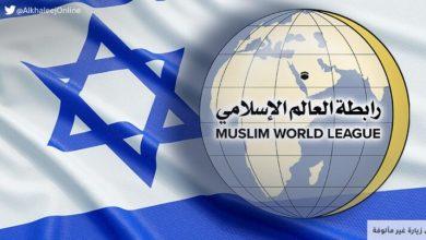 """صورة رابطة العالم الإسلامي """"السعودية"""" لا تمثلني"""