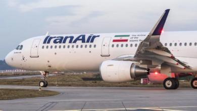 صورة الاستفزازات الامريكية الصهيونية لإيران الى متى؟؟