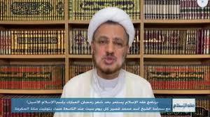 صورة قانون الاستبدال القرآني ومهزلة التطبيع ومصير المطبعين